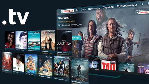 SWEET.TV - TV online for TV and TV-boxes 1.5.9 screenshots 2