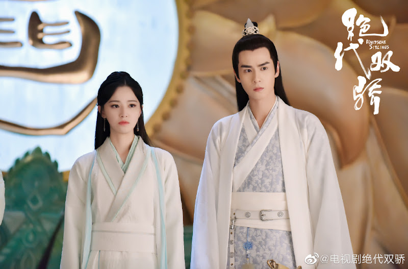 Image result for handsome siblings wu que and yu-er meet