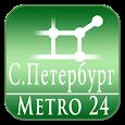 Saint Petersburg (Metro 24) apk