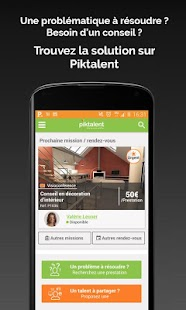 Piktalent- screenshot thumbnail
