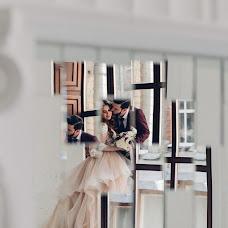 Wedding photographer Arina Gracheva (ArinaGracheva). Photo of 09.07.2018
