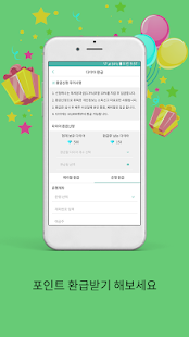 [Download 영상채팅 룩앳미 for PC] Screenshot 1