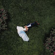 Wedding photographer Monika Machniewicz-Nowak (desirestudio). Photo of 03.09.2018