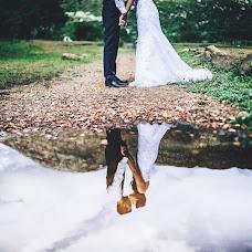 Wedding photographer Lucas  alexandre Souza (lucassouza). Photo of 09.11.2016