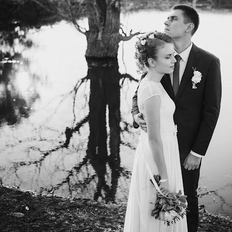 Wedding photographer Lyudmila Grigoreva (Luluka). Photo of 18.09.2017
