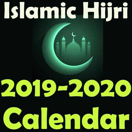 Calendario Islamico 2020.Islamic Calendar 2019 Hijri Calendar 2020 Apps On Google Play