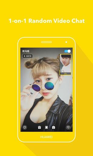 Tiki-Heyuff0c Younguff0c Let's Video Chat 1.27.12 screenshots 1