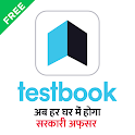 Exam Preparation App: Free Live Class | Mock Tests icon