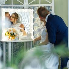 Wedding photographer Vyacheslav Kolodezev (VSVKV). Photo of 01.04.2018