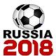 كأس العالم بين يديك for PC-Windows 7,8,10 and Mac