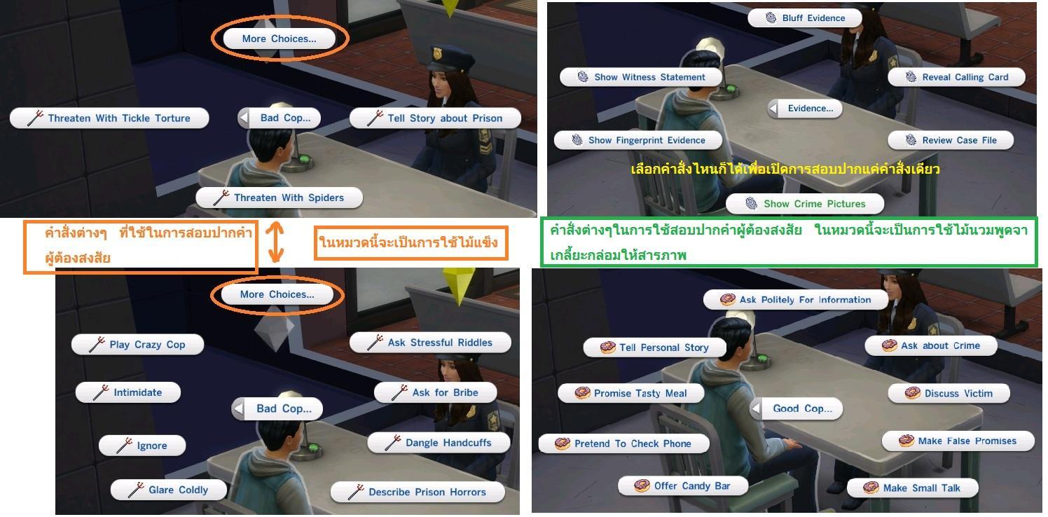 http://www.thaithesims4.com/uppic/00165516.jpg
