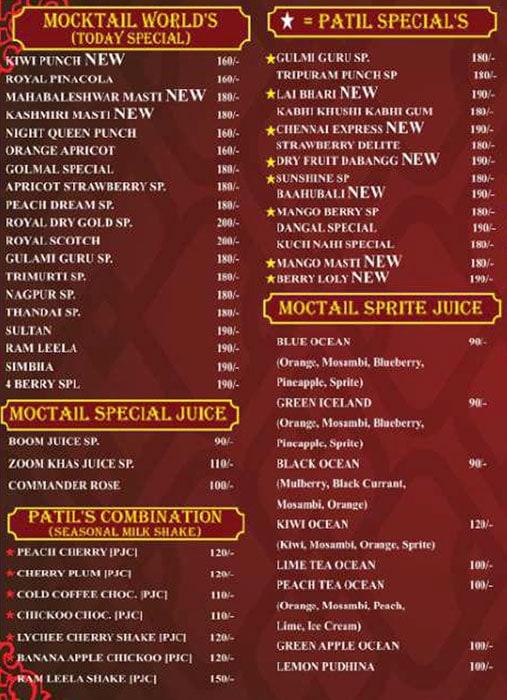 Patil Juice Centre menu 1
