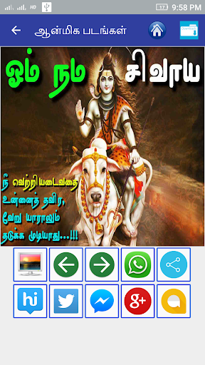Tamil Devotional Morning Images Apk Download Apkpureco
