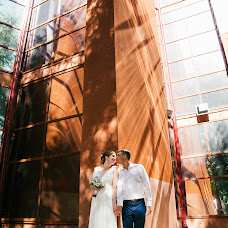 Wedding photographer Andrey Takasima (TakasimaPhoto). Photo of 22.07.2017
