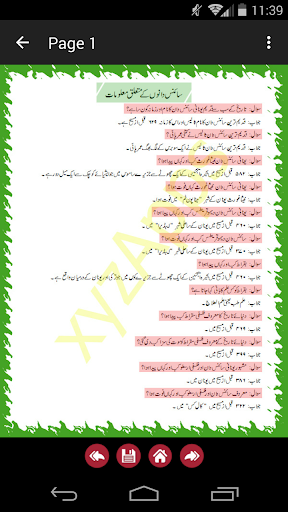 urdu to urdu dictionary free download for pc