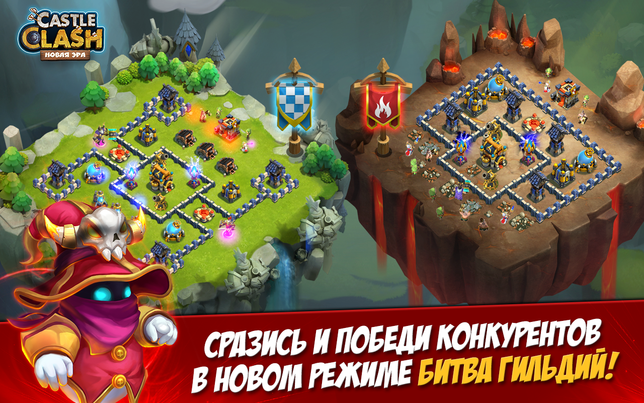 Screenshots of Castle Clash: Новая Эра for iPhone