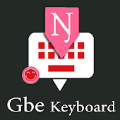 Gbe English Keyboard : Infra Apps Android APK Download Free By Infra Apps
