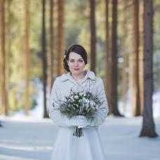 Wedding photographer Vlaďka Höllova (VladkaMrazkov). Photo of 13.02.2017