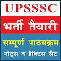 UPSSSC icon