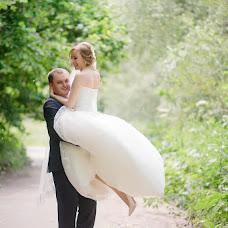 Wedding photographer Olga Volkova (VolkovaOlga). Photo of 24.06.2014