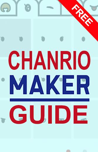 文字を作るために導きます Chanrio