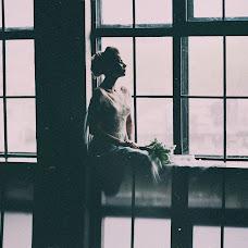 Wedding photographer Natasha Rostova (Natt). Photo of 14.07.2016