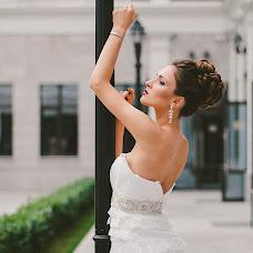 Wedding photographer Tanya Khmyrova (tanyakhmyrova). Photo of 07.08.2015