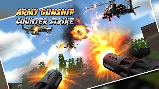 陆军 武装直升机 炮手 战: Gunship Gunner