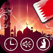 Bahrain Ramadan Prayer Times