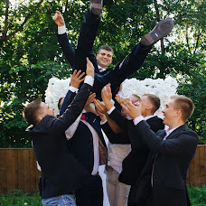Wedding photographer Irina Levchenko (levI163). Photo of 04.10.2017
