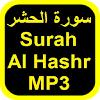 Surah Al Hashr MP3