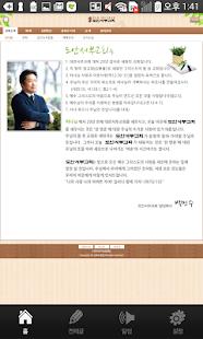 도안서부교회 - náhled