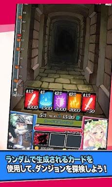 ダンジョン&ガールズ: カードRPGのおすすめ画像3