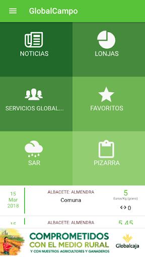 globalcampo screenshot 1