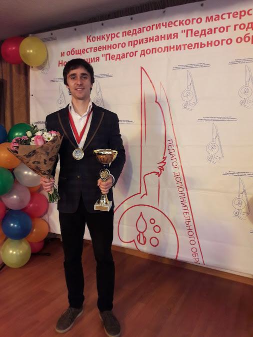 Тимур Санкин с кубком за второе место
