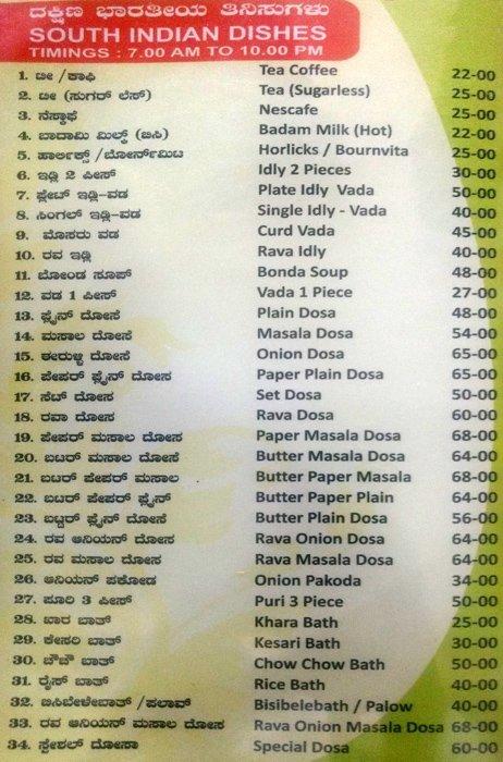 Soundarya Paradise menu 1
