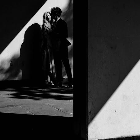 Hochzeitsfotograf Alexander Ziegler (spreeliebe). Foto vom 26.10.2018