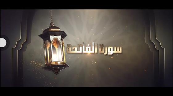 Ikhwan TV Indonesia - náhled