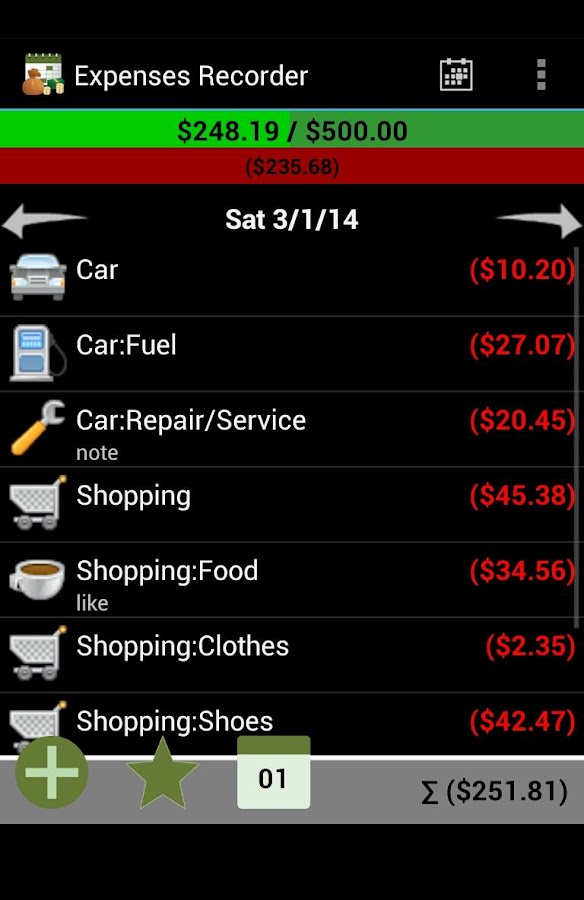 Expenses Recorder- screenshot
