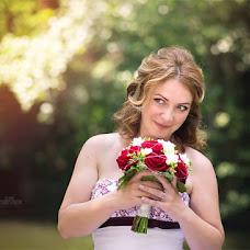 Wedding photographer Katarína Nedoroščíková (nedoroscikova). Photo of 08.04.2019
