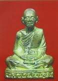 รูปเหมือนปั๊มหลวงพ่อคูณ เทพประทานพร เนื้อทองฝาบาตร ปี 2536 พร้อมบัตรรับรอง