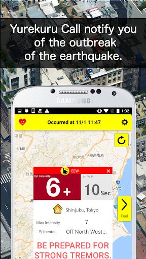 Yurekuru Call 3.6.23 screenshots 1