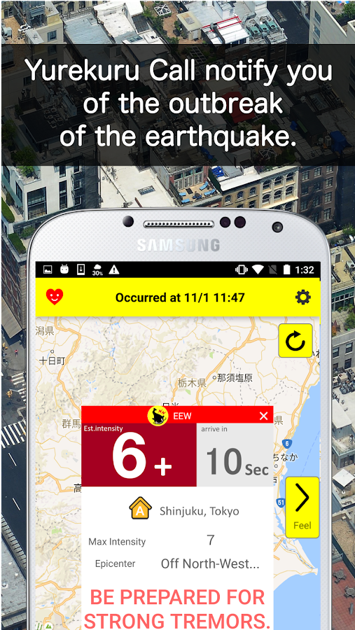 Yurekuru Call – Screenshot