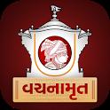 Vachanamrut Study App icon