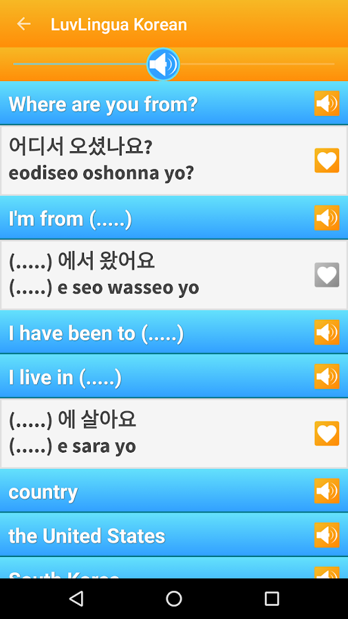 Learn Korean LuvLingua Pro- screenshot