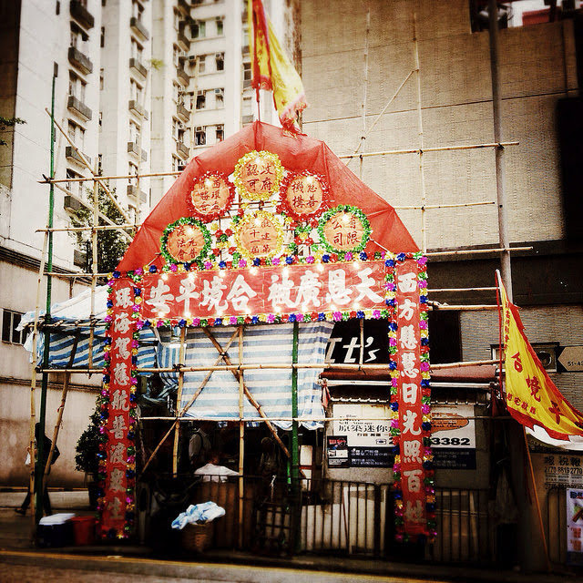 Chinese, ghost festival, Hungry Ghost Festival, 盂蘭節, hong kong, 香港