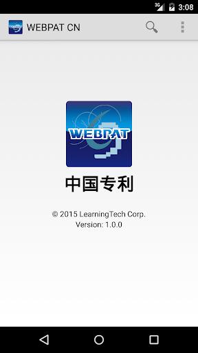 WEBPAT CN