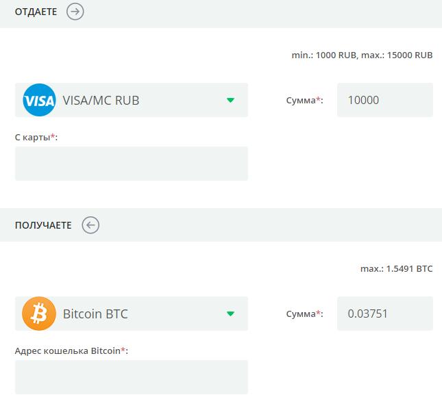 Способ пополнить Bitcoin картой Visa