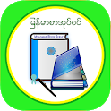 MM Bookshelf - Myanmar ebook and daily news icon