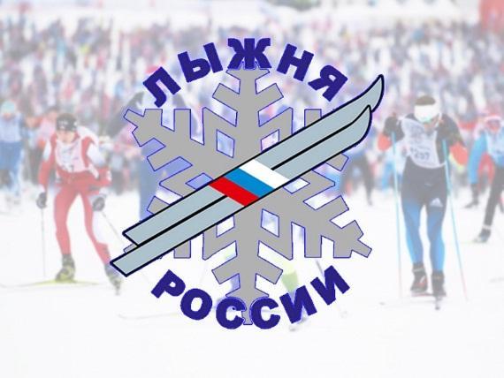 http://www.zspo.ru/upload/resize_cache/iblock/7e5/832_9999_1/lyzhnya.jpg